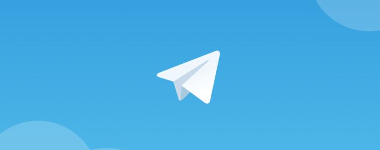Как продвинуть Telegram канал?