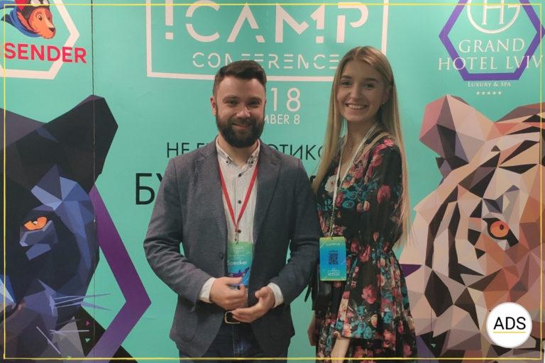 Icamp 2018: best practices работают не всегда, а продавать станет сложнее, но интереснее.